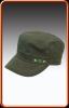 ESP Military Cap
