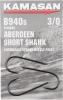 Kamasan B940s Aberdeen Short Shank Hooks